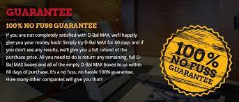d bal max scam