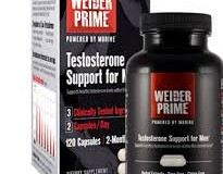 Weider Prime Testosterone Support Review – Does It Work?