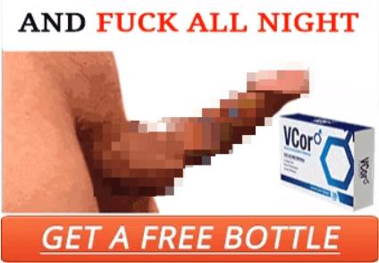 Anamax ED advertising is vulgar